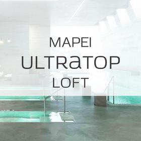 Наливные полы Mapei Ultratop Loft микроцемент