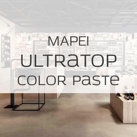 Наливные полы Mapei Ultratop Color Paste микроцемент
