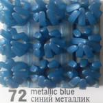 Щетинистое покрытие Bristleks - Baltplast Щетинистое покрытие Bristleks - Baltplast Цвет-6