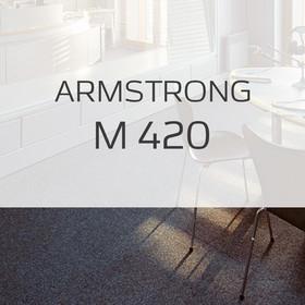 Коммерческий ковролин Коммерческий ковролин Armstrong M 420