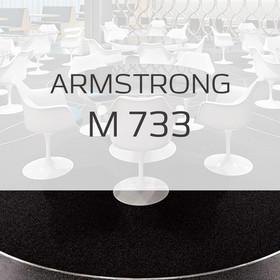 Коммерческий ковролин Коммерческий ковролин Armstrong M 733