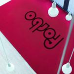 Грязезащитное покрытие Forbo Coral Logo Грязезащитное покрытие Forbo Coral Logo Цвет-0