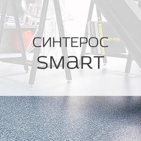 Полукоммерческий линолеум Синтерос Smart