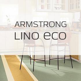 Натуральный линолеум Armstrong Lino Eco