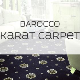 Тканый ковролин Ковролин Barocco Karat Carpet