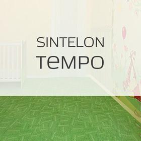 Ковролин для дома Sintelon Tempo