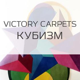 Ковер Victory Carpets Кубизм