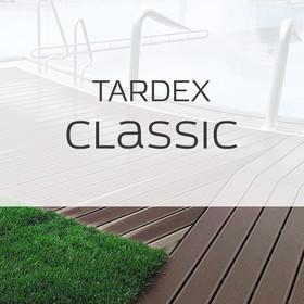 Террасная доска Tardex Classic