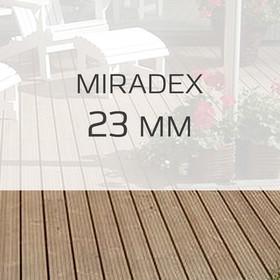 Террасная доска Miradex 23 мм