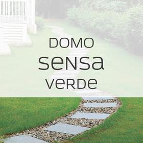 Фото Ландшафтная трава Sensa Verde