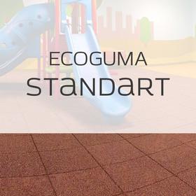 Резиновые покрытия для детских и спортивных площадок Резиновая плитка 500х500 Ecoguma Standard