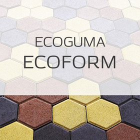 Резиновые покрытия для детских и спортивных площадок Резиновая плитка Ecoguma Ecoform
